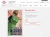 Bildschirmfoto-Lotteria-di-Merano-1940